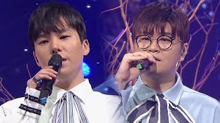 《Comeback Special》 4MEN(포맨) - Break Up In The Morning(눈 떠보니 이별이더라) @인기가요 Inkigayo 20171029