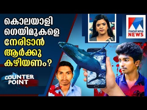 Who should be able to face killer games? | Counter Point | Manorama News