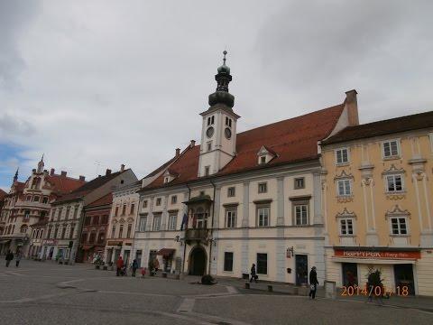 Maribor: the second largest city of Slovenia