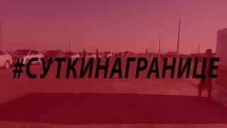 Крым 2017 Что не покажут СМИ сезон 2017