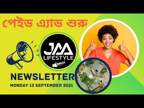 Newsletter Jaa lifestyle || Paid  Ads Start || Income start Today Update || 13 September 2021 ||