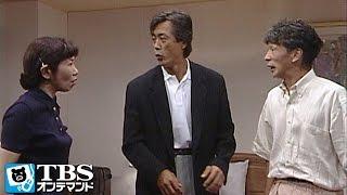 吾郎(堺正章)はみなみ(野村佑香)を誘って訪れたレストランで、得意先の部...