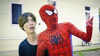 Spider-Man โฮมขำกลิ้ง