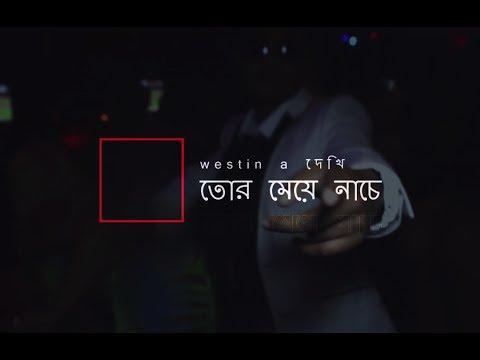 "STOIC BLISS 3 OFFICIAL TYPOGRAPHY MUSIC VIDEO - "" KI KOILO "" KAZI FEAT AC1D"
