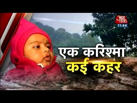 Pune landslide tragedy: Miracle baby shines light of hope