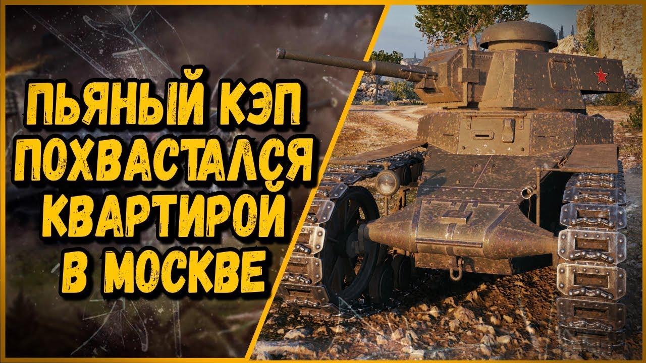 Москва Бабушка села не на тот автобус И тут началось - YouTube