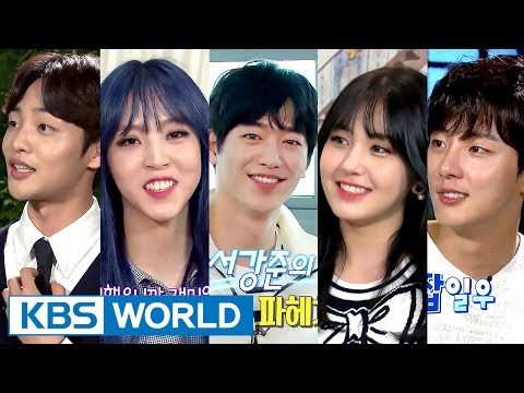 Entertainment Weekly | 연예가중계 - Idol Drama Operation Team, Seo Kangjun [ENG/中文字幕/2017.06.12]