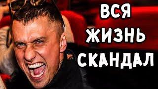 Павел Прилучный и его Романы, Скандалы, Семейные Конфликты