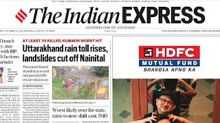 20th October, 2021. THE INDIAN EXPRESS NEWSPAPER ANALYSIS PRESENTED BY PRIYANKA MA'AM (IRS).