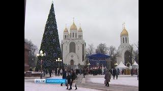 На главной площади Калининграда прошли рождественские гуляния