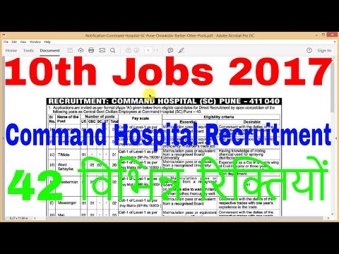 Command Hospital Pune Recruitment 2017 || 42 Ward Sahaylka, Chowkidar & Other Posts || 10th Jobs
