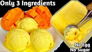 Easy & Tasty Mango Ice Cream | இப்படி வீட்டில் செஞ்சு பாருங்க ரொம்ப சுலபமா, சூப்பராக இருக்கும்