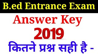 B.ed Answer Key 2019 / B.ed Entrance Exam Answer Key 2019 /Answer Key 2019 /B.ed Answer key 15 april