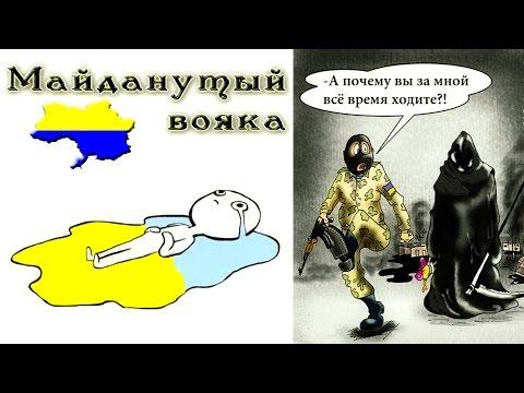 На Украине » Страница 984 » E-