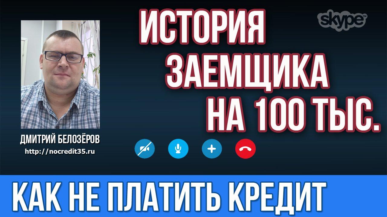 sales portal хоум кредит для сотрудников кредит 400 тысяч рублей на 3 года сколько платить в месяц
