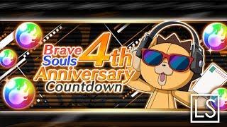 [Bleach Brave Souls] Livestream! thumbnail
