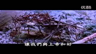 復活節的由來 9分鐘影片教您讀懂復活節