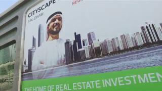 DMAT cityscape Abu Dhabi 17 by AntBrush