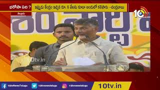 Chandrababu Comments On YCP Govt   Rythu Bharosa Scheme Implementation   TDP vs YCP  News
