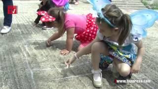 """""""На патерици"""", в село Ляски, празнуваха днес международният ден на детето"""