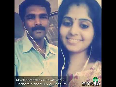 Thendral Vanthu Ennai Thodum🌹Such a Smoothing Euphony By Shine  & Sowmya🌹