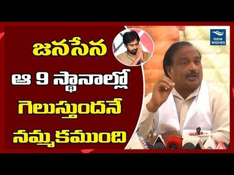 Andhra pradesh midnight full open record dance - 1 7