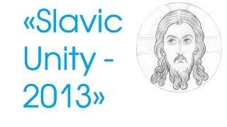 "International Festival ""Slavic Unity - 2013"""