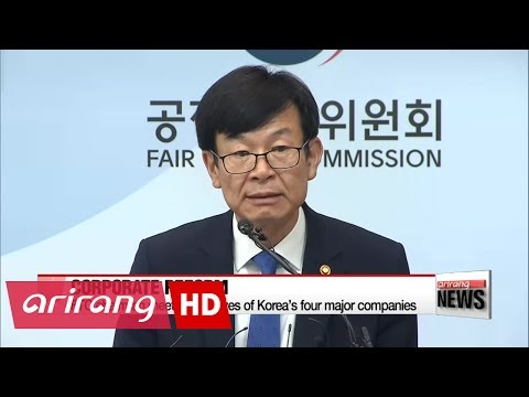 Korea's anti-trust chairman meets executives of Korea's four major companies