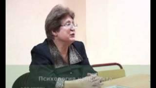 "Мириманова М.С. Из видеокурса ""Психология конфликта"""
