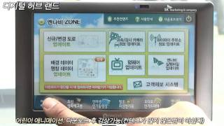 [eNuri.com]엔나비 무선업데이트