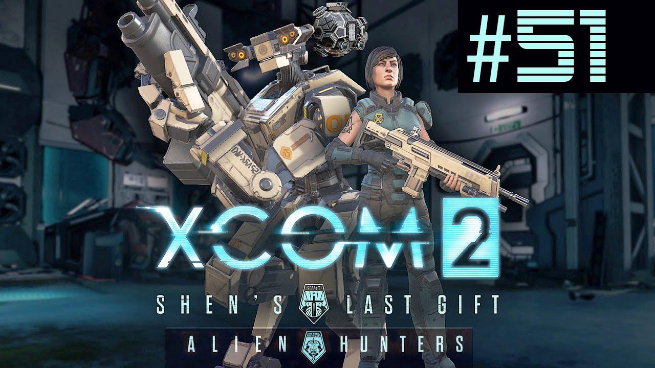 xcom 2 shen 39 s last gift alien hunters part 51 advent. Black Bedroom Furniture Sets. Home Design Ideas