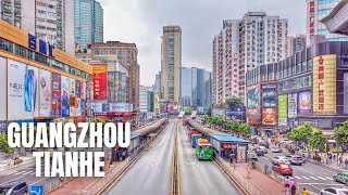 Guangzhou Tianhe District China Walking Tour (2019) / 广州天河区中國徒步旅行 (2019)