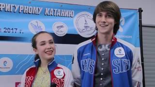 Софья Полищук и Александр Вахнов, интервью после ПТ. Первенство России 2017
