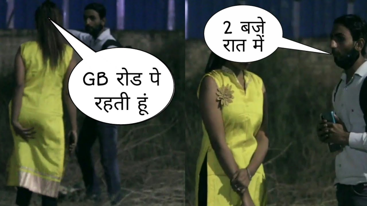 Download GV Road पे Call Girl को किया Expose || GV ROAD EXPOSE || Y 4 Yaman