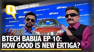 Maruti Suzuki Ertiga 2018 | Features, Variants And Prices Revealed | Should You Buy It? | The Quint