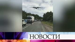 В Хабаровском крае российские летчики готовятся к учениям по экстренной посадке.