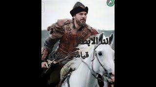 تحميل جميع اناشيد نايف الشرهان mp3