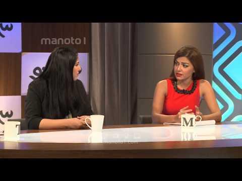 سمت نو - خشونت و گفتگو با فاریا بارلاس / SamteNo - Violence