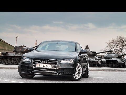 Тестдрайв: Audi A7, 3.0tdi