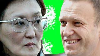 ВОТ ЭТО СМЕЛОСТЬ! Сардана призналась как относится к Навальному. Что теперь ждет Якутию?