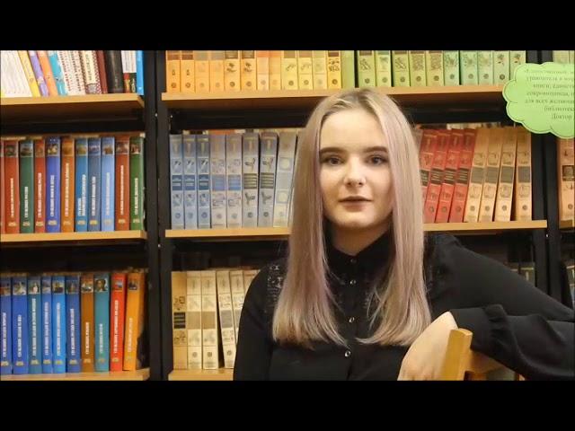 Изображение предпросмотра прочтения – МарияСуханова читает произведение «Вы, идущие мимо меня...» М.И.Цветаевой