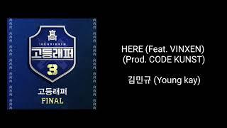 HERE (Feat. VINXEN)  (Prod. CODE KUNST)  김민규 (Young kay) 노래 가사 Video
