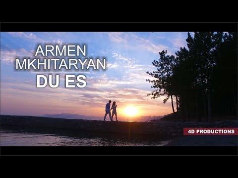Armen Mkhitaryan - Du Es / Армен Мхитарян Ду эс 2018