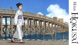 Miss Hokusai - Trailer (English subtitled)