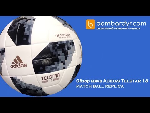 Обзор adidas Beau Jeu мяч Euro-2016 от F-Review - YouTube