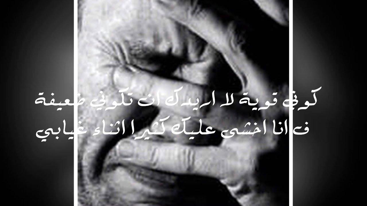 كلمات حزينه عن الفراق