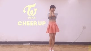 Video Cheer Up by Twice Dance Cover download MP3, 3GP, MP4, WEBM, AVI, FLV November 2017