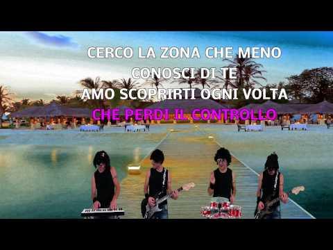 Anna Tatangelo - Inafferrabile - Karaoke