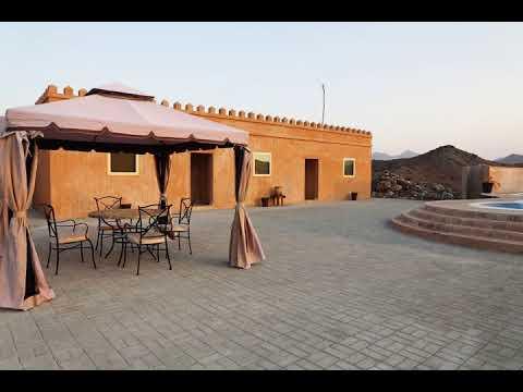 Alshahad Farm | wadi sifuni, Fujairah, United Arab Emirates | AZ Hotels