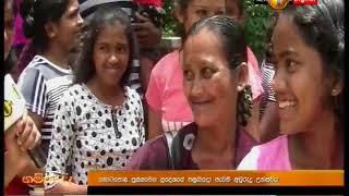 Gammadda Sirasa TV 16th April 2018 Thumbnail